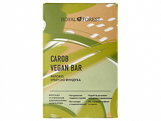 ROYAL FOREST CAROB VEGAN BAR Яблоко, урбеч из фундука