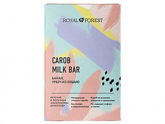 ROYAL FOREST CAROB MILK BAR Банан, урбеч из кешью
