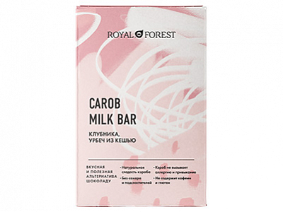 ROYAL FOREST CAROB MILK BAR Клубника, урбеч из кешью